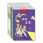 超级姥姥系列(共9册)