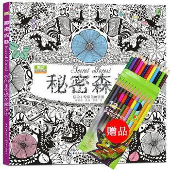 秘密森林魔幻花园手绘少儿童青少年成人创意涂鸦秘密花园魔法森林素描