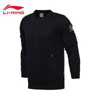李宁卫衣男士运动时尚系列套头衫长袖保暖男装冬季运动服AWDM729