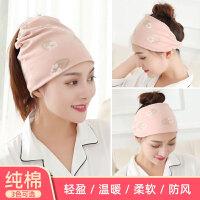 新款帽产后时尚纯棉产妇孕妇帽子头巾女坐月子发带防风保暖秋冬季