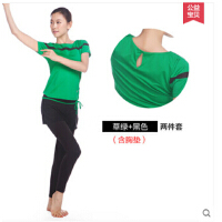 瑜伽服套装女跑步服愈加服含胸垫短袖健身服大码 可礼品卡支付