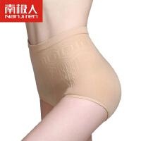 南极人高腰收腹提臀内裤 显瘦女士内裤 塑身裤 经期安全纯色棉内裤 NK5556