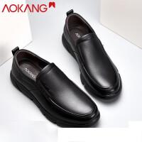 奥康男鞋商务休闲皮鞋男士真皮单鞋潮流男鞋子