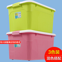收�{箱塑料特大�整理箱三��套�b衣服箱有�w收�{盒家用玩具�ξ锵�