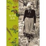 《塔莎的花园》(珍藏本)(塔莎奶奶的田园牧歌生活,让卢梭、爱因斯坦、爱默生等名人梦寐以求的乡村诗意风光,送给所有热爱自然和生命的朋友)