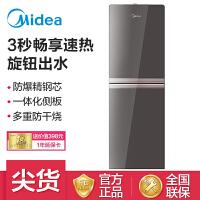 美的(Midea)饮水机 立式办公双封闭门速热大储物柜饮水器 家用饮水机 YR1307S-F温热型