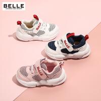 【到手价:159.2元】百丽童鞋2020春季新款小童透气网面儿童运动鞋男女童轻便跑步鞋子