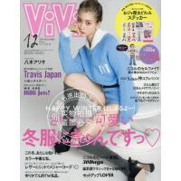 �F� �M口日文 �r尚�s志 ViVi (ヴィヴィ) 2020年12月� 含�N�附� 表� 八木アリサ