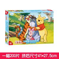 【当当自营】迪士尼拼图 小熊维尼拼图益智玩具 200片装 11DF2001721