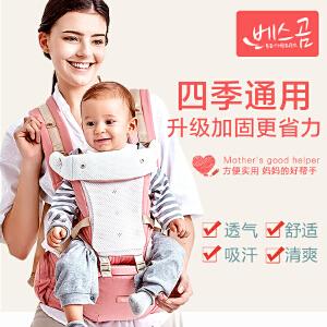 婴儿腰凳背带前抱式四季多功能宝宝单凳小孩子的腰登通用抱带坐凳
