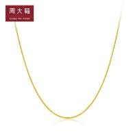 周大福首饰细致精致肖邦K金链18K金彩金项链素链E921