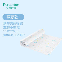 全棉时代婴儿夹棉纱布被纯棉超柔儿童宝宝春夏盖被毯四季通用