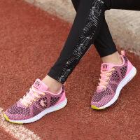 乔丹女鞋秋季跑步鞋女轻便减震学生休闲鞋跑鞋运动鞋XM1660201