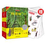 玛德琳系列(出版80周年英汉双语珍藏本)(赠玛德琳贴纸)(套装共6册)
