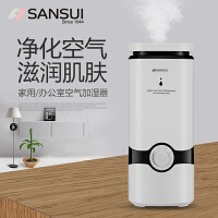 SANSUI山水加湿器补水仪SJS-Q10