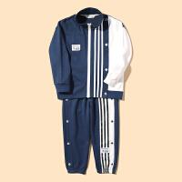 【2件3折:149.7元】儿童春秋套装纯棉中大童运动服小虎宝儿2021新款童装套装男童