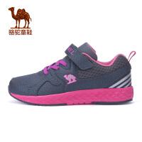 camel小骆驼童鞋冬季新款中大童蜂巢纹大底跑鞋儿童女童耐磨跑步鞋