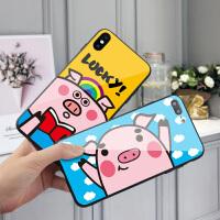 认真学习猪苹果8plus手机壳玻璃iPhone6s保护套个性创意7男8女情侣X防摔网红7plus明星同款6防摔xs m