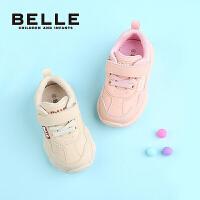 百丽童鞋儿童老爹鞋2019秋季新品幼童时尚休闲鞋男童女童运动鞋(1-5岁可选)DE6047