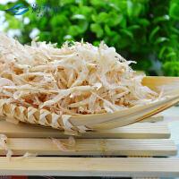 海里帝(HAILIDI) 生晒虾皮 100g 袋装 虾皮宝宝 毛毛虾 海鲜干货台山特产