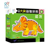 海润阳光-幼儿大块益智拼图. 恐龙