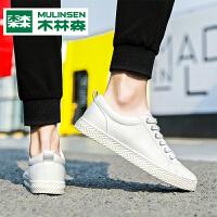 木林森小白鞋秋季透气男鞋百搭休闲韩版潮流白色板鞋软底男士鞋子