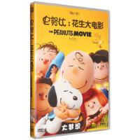 正版现货 史努比花生大电影 DVD9 儿童动画电影光盘碟片 含花絮