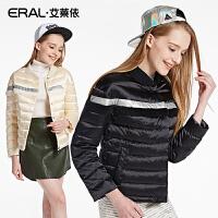 ERAL/艾莱依韩版修身时尚立领羽绒服女短款冬羽绒衣潮12036-EDAB