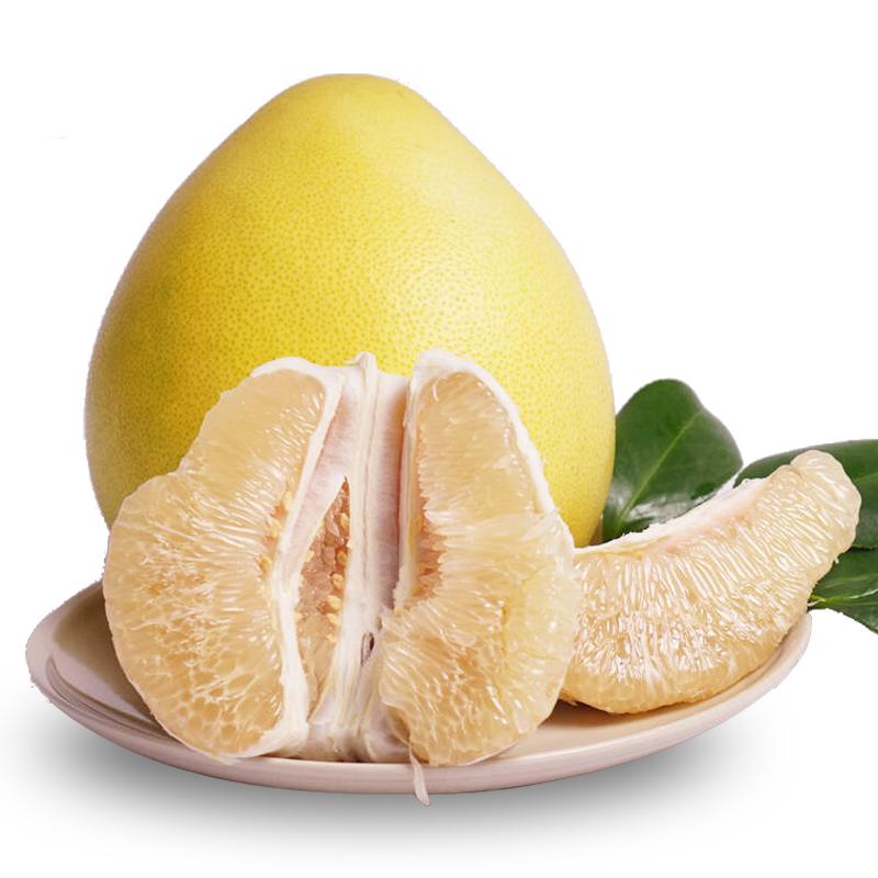 【包邮】福建平和琯溪蜜柚白心柚子新鲜当季水果2个装约4到6斤
