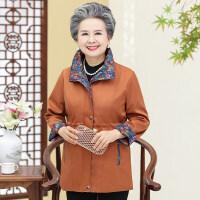 奶奶春秋外套老年人秋装女大码夹克休闲妈妈装中长款风衣老人衣服 2XL 建议100-115斤