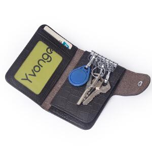Yvonge韵歌钥匙包男士活页男女钥匙夹商务牛皮卡包卡夹 黑色