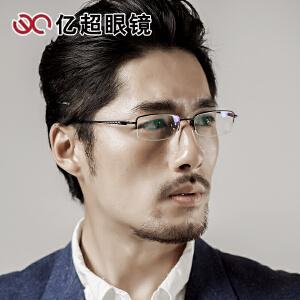 亿超黑框眼镜框近视男款 半框 纯钛眼镜架超轻 光学配镜眼镜S178
