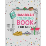 预订 Hanukkah Coloring Book For Kids: Large 25 Designs Best F