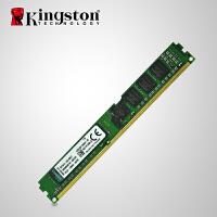 【当当自营】 Kingston 金士顿 DDR3 1600 4G 低电压台式机内存