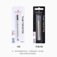 包邮正品法国梦特娇宝珠笔笔芯金属签字笔水笔替芯纯黑0.5mm/0.7mm替换螺旋芯黑色水笔芯