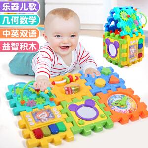 【满200减100】宝宝玩具0-1-2-3周岁男孩子早教益智6-8岁积木儿童拼装女孩legao