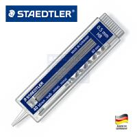 德国STAEDTLER施德楼255 0.5|0.7mm 2B|HB自动铅笔笔芯自动笔铅芯