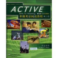 【二手旧书8成新】积极英语阅读教程(版(3(学生用书含 安德森(Neil J.Anderson) 9787544615