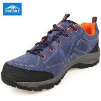 Topsky/远行客 户外登山鞋轻便透气低帮徒步鞋 越野跑鞋耐磨防滑爬山男鞋休闲运动鞋