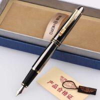 英雄钢笔正品9653龙夹枪灰铱金笔 明尖铱金钢笔 书法礼盒