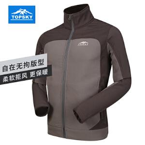 【299元两件】Topsky/远行客 新秋冬男款户外运动抓绒衣软壳衣防风保暖外套
