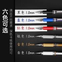 三菱高光笔UM-153金银白色黑纸用油漆笔中性笔记号笔 婚礼会议手绘签名笔1.0mm 水彩颜料高光笔