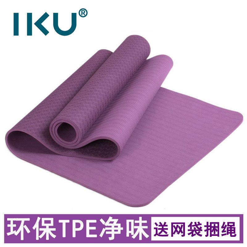 IKU 加厚8MM tpe 标准宽瑜伽垫 环保防滑妈咪瑜珈垫 男女加长运动健身垫子 183cm*61cm*8mm 送背袋【当当推荐商家】 标准款基本款,环保防滑
