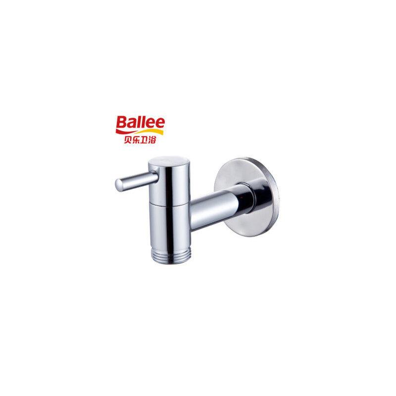 贝乐卫浴(Ballee)10078全铜洗衣机水龙头6分西门子博世三星专用