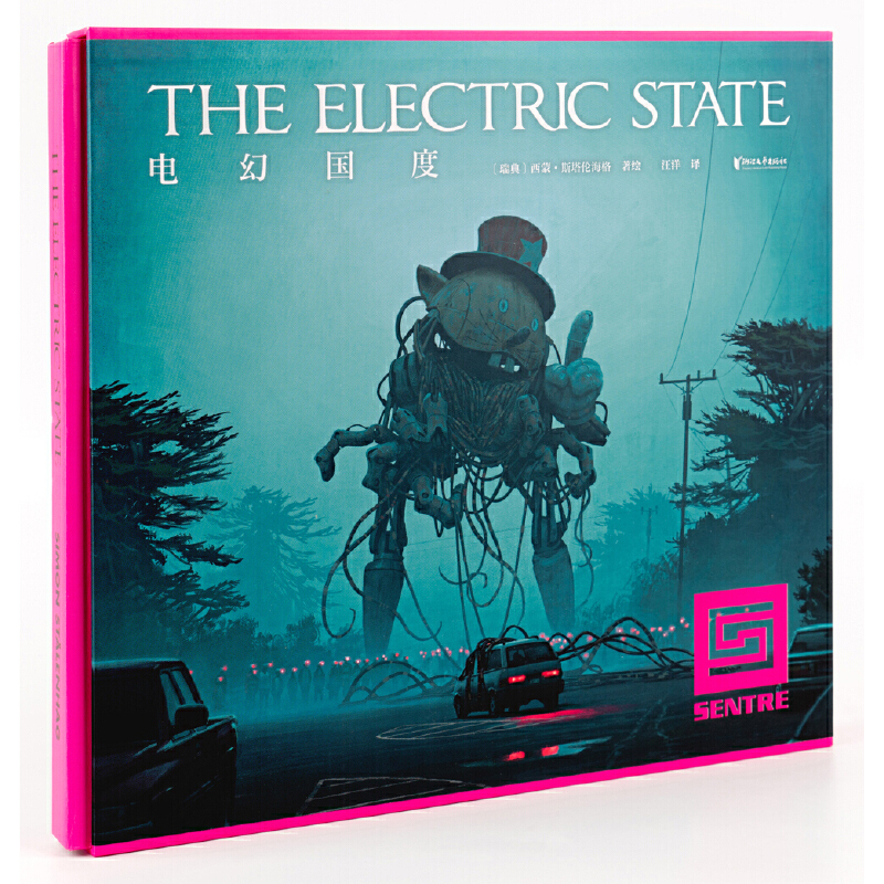 """电幻国度(小女孩与机器人的末日朝圣之旅。《玩家一号》与《黑镜》的完美结合。画面惊艳、剧情烧脑的视觉小说。) 瑞典视觉小说大师Simon Stalenhag震撼之作。""""图像小说""""这一概念本身的颠覆之书,关于人工智能与人类命运的预言之书。《美国队长2》《复仇者联盟3》导演罗素兄弟工作室电影筹拍中。  果麦出品"""