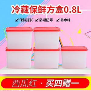 特百惠冷冻保鲜盒0.65L冰箱专用冷藏冷冻储藏盒 单个