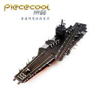 拼酷 金属拼图DIY拼装模型免胶3D拼图 彩色 企业号 核动力航空母舰
