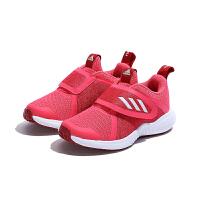 【大牌价:259元】阿迪达斯Adidas童鞋2019春秋新款儿童运动鞋小童中童男女童透气跑步鞋运动鞋(5~14岁可选)