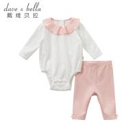 戴维贝拉童装春季婴幼儿女宝连体衣两件套套装DBH10029