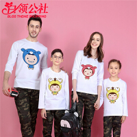 白领公社 亲子装 女士秋季新款全家装男士圆领T恤一家三口四口母女母子装女式棉质印花上衣儿童韩版男式长袖t恤